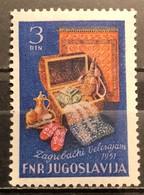 Yugoslavia, 1951, Mi: 671 (MNH) - 1945-1992 Repubblica Socialista Federale Di Jugoslavia