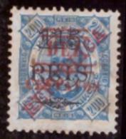 Sao Tomé E Príncipe 1923 -  Surcharged  /Saint-Thomas-et-l'île Du Prince 10/115/200 C/R Blue Paper NEUF - St. Thomas & Prince