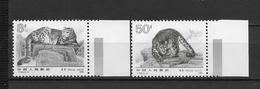 LOTE 1816   ///  (C060)   CHINA 1990-The Snow Leopard Set **MNH     ¡¡¡ OFERTA !!!! - 1949 - ... República Popular