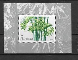 LOTE 1816   ///  (C185)   CHINA 1993-Bamboo **MNH     ¡¡¡ OFERTA !!!! - 1949 - ... República Popular