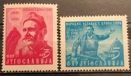 Yugoslavia, 1951, Mi: 660/61 (MNH) - 1945-1992 Repubblica Socialista Federale Di Jugoslavia