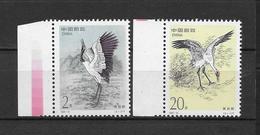 LOTE 1816   ///  (C060)   CHINA 1994-Cranes **MNH     ¡¡¡ OFERTA !!!! - 1949 - ... República Popular