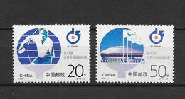 LOTE 1817   ///  (C030)   CHINA 1995-World Table Tennis Championships,Tianjin **MNH     ¡¡¡ OFERTA !!!! - 1949 - ... República Popular