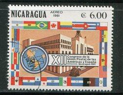 NICARAGUA- P.A Y&T N°964A- Oblitéré - Nicaragua