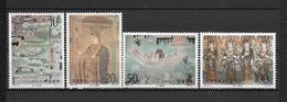 LOTE 1817   ///  (C110)   CHINA 1996- Dunhuang Cave Murals  **MNH     ¡¡¡ OFERTA !!!! - 1949 - ... República Popular
