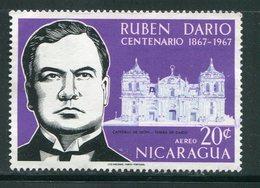 NICARAGUA- P.A Y&T N°567- Oblitéré - Nicaragua