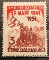 Yugoslavia, 1951, Mi: 640 (MH) - 1945-1992 Repubblica Socialista Federale Di Jugoslavia