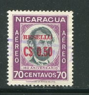NICARAGUA- P.A Y&T N°648- Oblitéré - Nicaragua