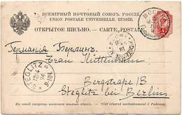 RUSSIA 1894 - ENTIRE POSTAL CARD Of 4 KOPECS From Moscow To Steglitz, Berlin, Germany - 1857-1916 Imperium