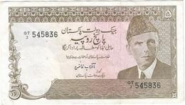 Pakistán 5 Rupees 1976 Pick 28.2 Ref 1 - Pakistán