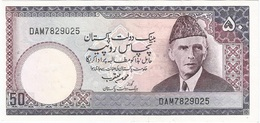 Pakistán 50 Rupees 1986 Pick 40.6 - Pakistan