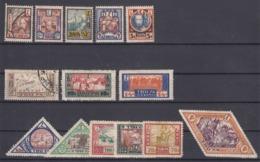 Tannu Tuva Tuwa 1927 Mi#15-28 Incomplete Set (missing One Stamp Mi#27) Mint Hinged/one Used - Touva