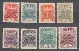 Tannu Tuva Tuwa 1926 Mi#1-10 Incomplete Set (missing Mi#6,10) Mint Hinged/one Used - Tuva