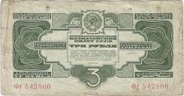Rusia - Russia 3 Rublos 1934 Pick 210  RARO - RARE Ref 4 - Rusia