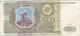 Rusia - Russia 500 Rublos 1993 Pick 256 Ref 10 - Rusia