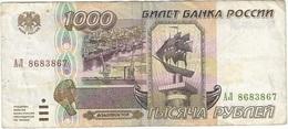 Rusia - Russia 1000 Rublos 1995 Pick 261 Ref 11 - Rusia