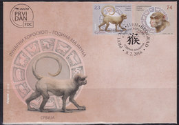 Serbia 2016 Lunar Horoscope - Year Of Monkey (Anno Della Scimmia), FDC - Serbia