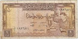 Siria - Syria 1 Pound 1963 Pick 93a Ref 1 - Siria