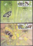 Serbia 2016 WWF - Butterflies (Farfalle), FDC - Serbia