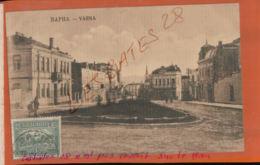 BULGARIA  BAPHA- VARNA  (place Non Identifiée)  Jan  2019 816 - Bulgarien