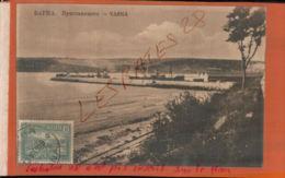 BULGARIA  BAPHA- VARNA  (port  Non Identifié)  Jan  2019 816 - Bulgarien