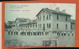 BULGARIA GRUSS VON SISTOV - NEUE KASERNEN  Jan  2019 826 - Bulgarien
