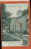 """BULGARIA GRUSS VON SISTOV - Kloster """" Heilige Mutter Gottes""""  Bei Sistov   Jan  2019 828 - Bulgarien"""
