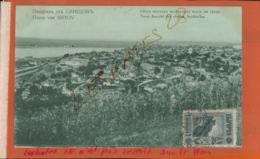 BULGARIA GRUSS VON SISTOV - Total-Ansicht Des Oberen Stadtteiles.  Jan  2019 830 - Bulgarien