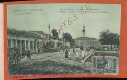 """BULGARIA GRUSS VON SISTOV -  Sdadtteil  """" Sachat-Atpasser""""  Nebt Türkischer Moschee..   Jan  2019 834 - Bulgarien"""
