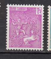 Cambodge, Tir à L'arc, Archery, Cheval, Horse - Tir à L'Arc