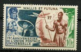 Wallis And Futuna Islands 1949 10f Airmail Issue #C10   MH - Airmail