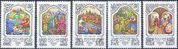 Russia, 1997, Mi. 591-95, Sc. 6391-95, SG 6681-85, Birth Bicentenary Of Pushkin, Fairy Tales By Pushkin, MNH - 1992-.... Federation