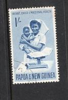 1964 1/- PAPUA & NEW GUINEA SCHOOL HEALTH Nurse / Child  VERY FINE USED SG No. 57 - Papouasie-Nouvelle-Guinée