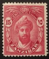 ZANZIBAR - MH* -1936 - # 203 - Zanzibar (1963-1968)
