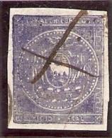 1865-72 Yvert No1 Obl Plume - Equateur