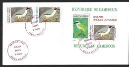 Cameroun  Oiseaux Uniques Au Monde  FDC DU 03 Mai 1991 à Douala - Cameroun (1960-...)