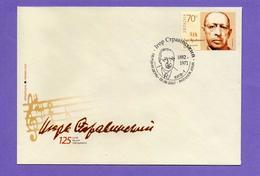 Ukraine 2007. FDC. 125th Birth Anniversary Of Igor Stravinsky. Music. Composer. - Ukraine