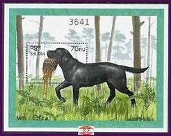 Bhutan 1999 Dog Chien MNH 1SS + 1 Sheet - Bhutan