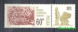 Poland 1971 Mi Zf 2078 Fi Zf 1931 MNH ( ZE4 PLDzf2078 ) - Polen