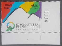 Lebanon 2002 MNH Stamp - 1500L - Phracophony Summit - Corner Numb 0004 !! - Lebanon