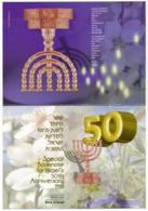 1998 // ISRAEL // Commemorative Bill // 50 Sheq // UNC - Israel