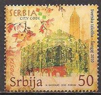 Serbien  (2010)  Mi.Nr.  341  Gest. / Used  (6ae01) - Serbie
