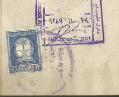 Saudi Arabia 63 Riyals Revenue Stamps On Used Passport Visas Page - Saudi Arabia