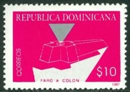 DOMINICAN REPUBLIC 1997 COLUMBUS LIGHTHOUSE** (MNH) - Dominicaine (République)