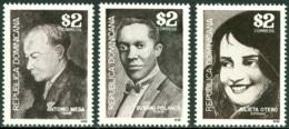 DOMINICAN REPUBLIC 1995 SINGERS** (MNH) - Dominicaine (République)