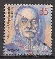 Serbien  (2015 / 2017)  Mi.Nr.    Gest. / Used  (6ae04) - Serbie