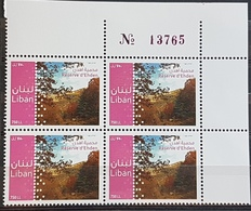 Lebanon 2011 MNH Stamp - 750L - Ehden Reserve - Forest - Tree - Corner Blk/4 With Number - Lebanon