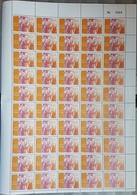Lebanon 2011 MNH Stamp - 3000L - Caracala Dance - COMPLETE SEET - Lebanon