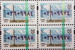 Lebanon 2018 NEW MNH Fiscal Revenue Stamp - 1000L - Eiaat - Blk/4 - Lebanon
