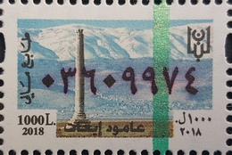 Lebanon 2018 NEW MNH Fiscal Revenue Stamp - 1000L - Eiaat - Lebanon